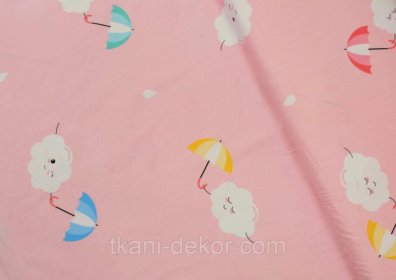 Сатин (бавовняна тканина) на рожевому тлі хмаринки з парасольками (85*160)