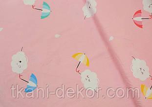 Сатин (хлопковая ткань)  на розовом фоне тучки с зонтиками (85*160)