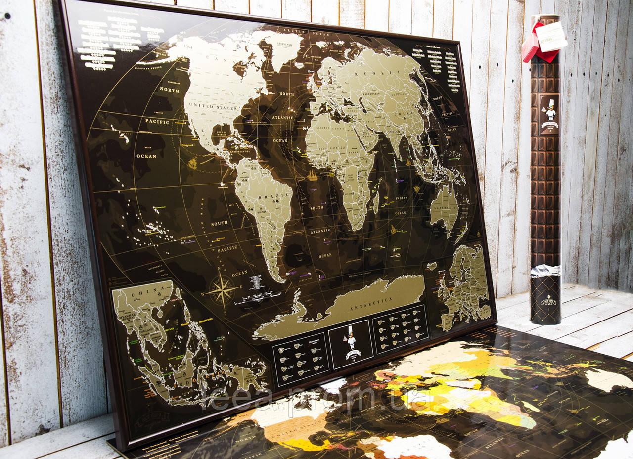 🔝 Скретч карта в тубусе, My Map Chocolate edition, стирающаяся карта мира, ENG