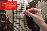 🔝 Скретч карта в тубусе, My Map Chocolate edition, стирающаяся карта мира, ENG, фото 8