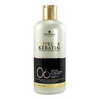 Разглаживающая маска для волос Schwarzkopf Professional Supreme Keratin Conditioning Gloss 250 мл