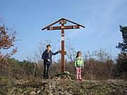 Восемь Святых Стражей Киева