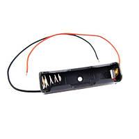 Бокс на 1 ААА батарею, 1.5V кейс, питание Arduino