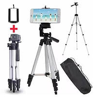 Штатив телескопический для фото,видео техники, смартфона Tripod 3110