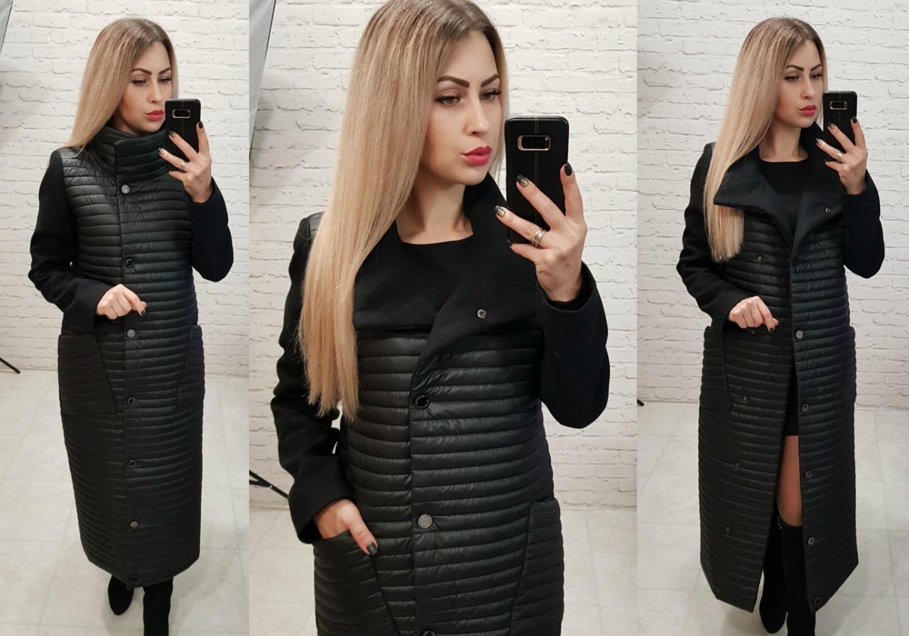 Пальто куртка кокон арт. 138 чорний
