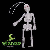 Резиновый скелет (12см) белый