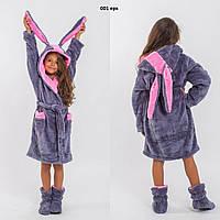 Детский махровый халат с сапожками 001 ерх