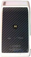 Задняя часть корпуса (крышка аккумулятора) Motorola Droid Razr XT910 White