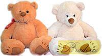 Мягкая игрушка Медведь 45 см 02095