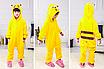 Пижама детская кигуруми Пикачу Pokemon Pikachu Желтый 122 см, фото 2