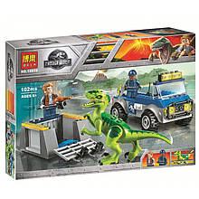 Конструктор Bela 10919 Грузовик спасателей для перевозки раптора (Аналог LEGO Jurassic World) 102 дет