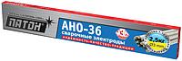 Сварочные электроды ПАТОН АНО-36 3 мм  пачка 2,5 кг (з-д Патон)