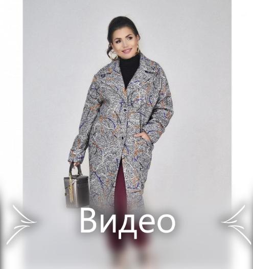 Пальто из очень плотного, тёплого букле, с карманами №495-1-серый