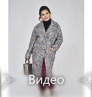 Пальто из очень плотного, тёплого букле, с карманами №495-1-серый, фото 1