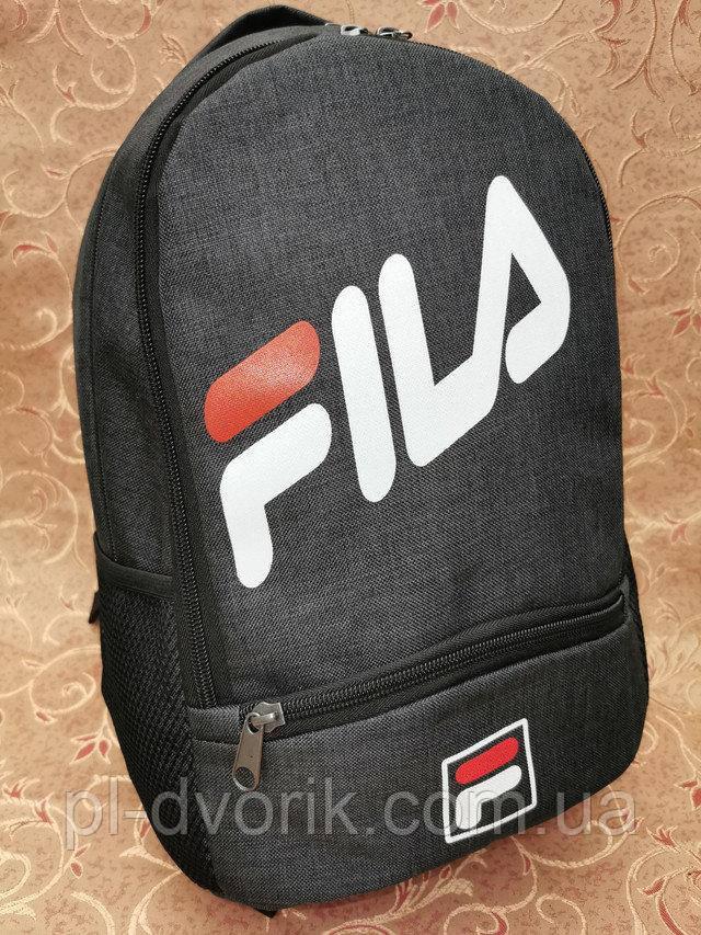 Рюкзак спортивный FILA мессенджер Хорошее качество ткань катион матовый городской