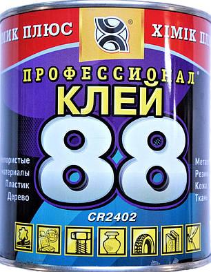 Клей для обуви 88 Украина 0,350 кг., фото 2