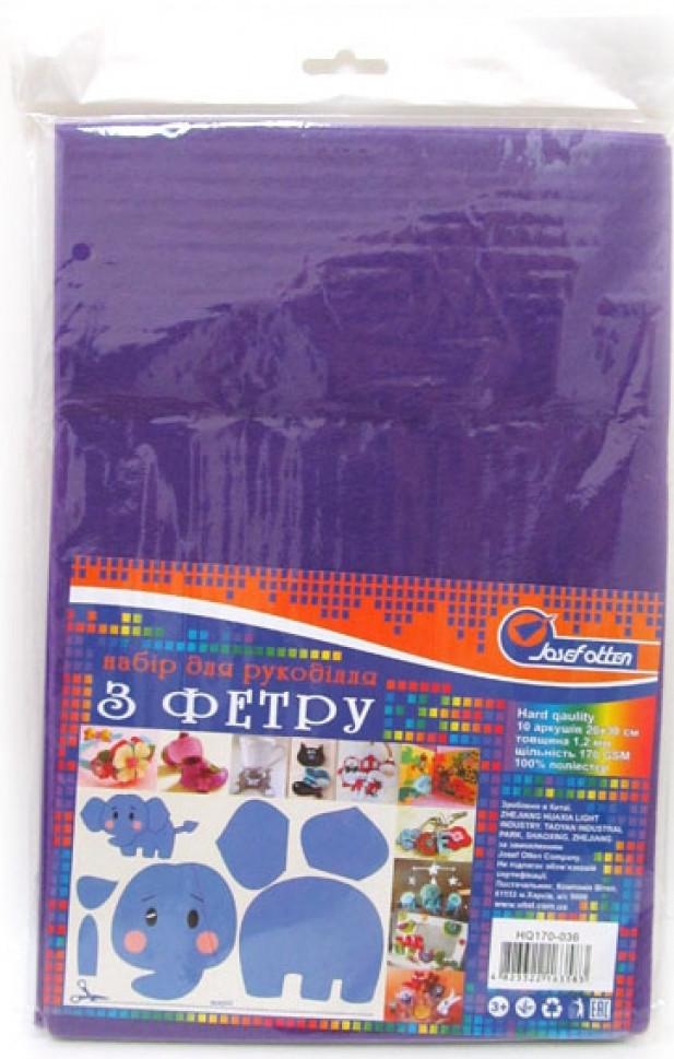 Фетр A4 фиолетовый 10 листов 170 г/м2 (1.2мм/20x30см)