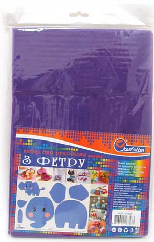 Фетр A4 фиолетовый 10 листов 170 г/м2 (1.2мм/20x30см), фото 2