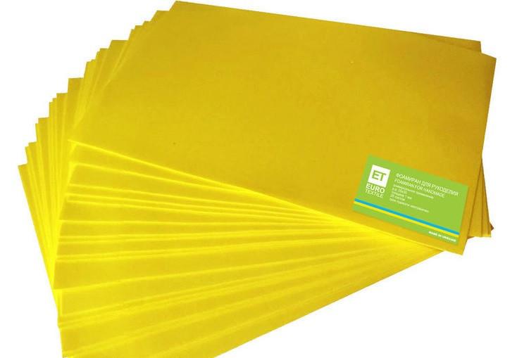 Фоамиран желтый 20 листов (1мм/20x30см)