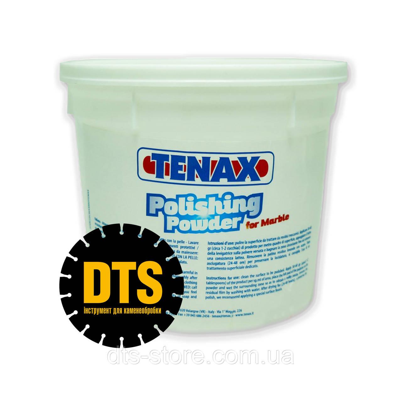 TENAX Порошок для полировки мрамора Polverete Gialla (желтый) 1kg