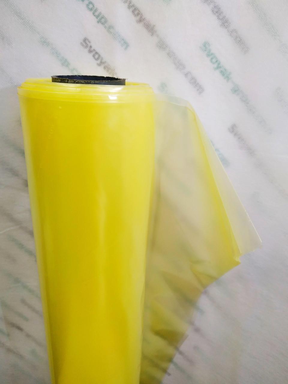 Пленка тепличная 60 мкм плотность \ Рулон 6м*50м(300 м2)\ 12мес. Стабилизация (2% UV). Харьков