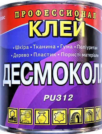 Клей для обуви Десмаколл ПУ 312 0,600 кг., фото 2