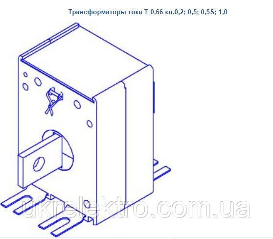 Трансформатор тока Т-0,66