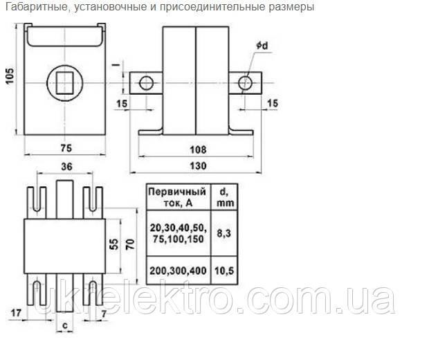 трансформатор тока Т-0,66 габаритный размер