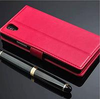 [ Чехол-книжка Lenovo P70 ] Чехол-книжка из натуральной кожи для телефона Леново розовый