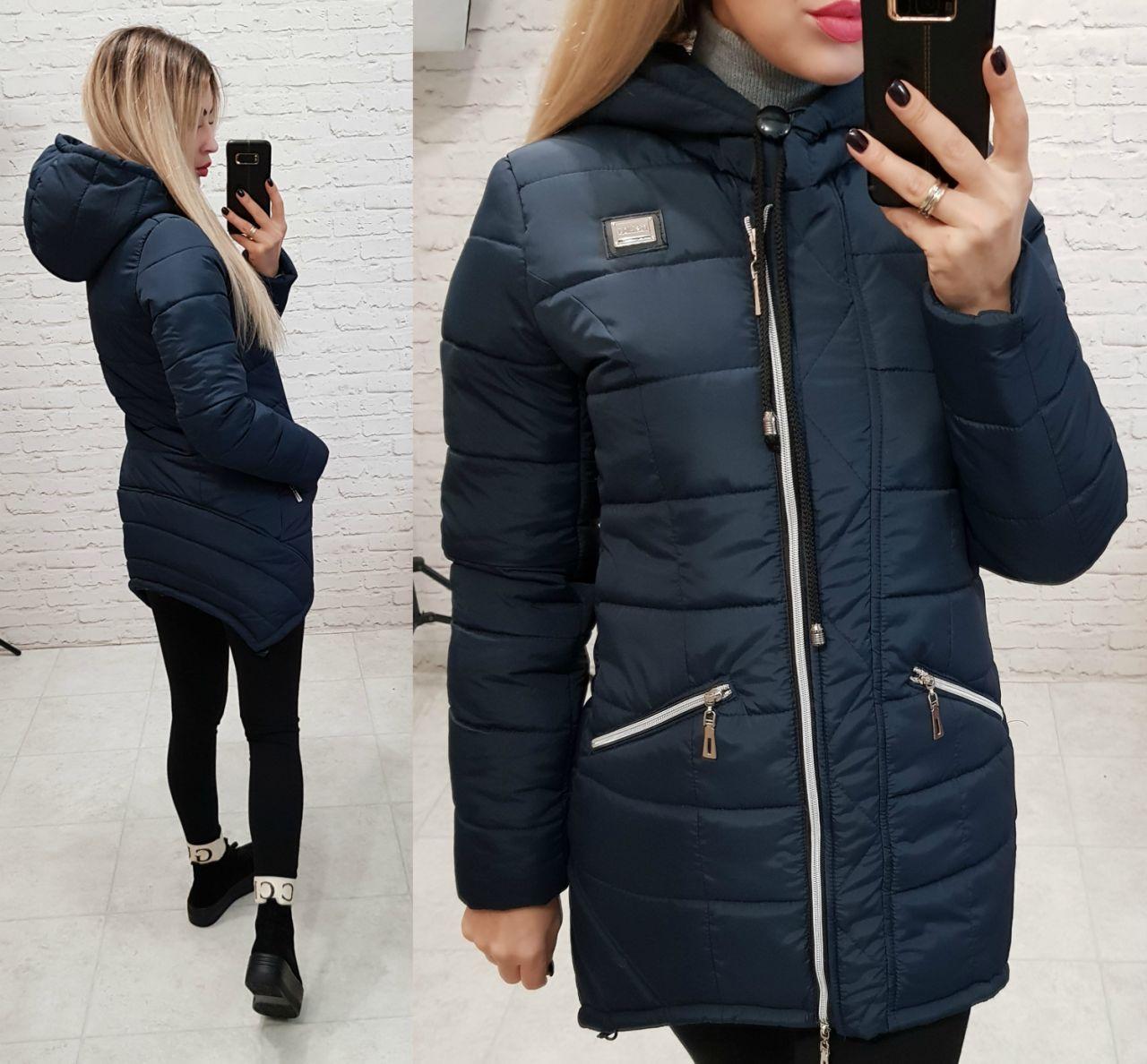 Куртка парку зима арт. 204 синя