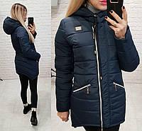 Куртка парку зима арт. 204 синя, фото 1