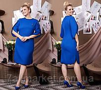 """Платье женское полубатальное размер 56-58 """"SALE"""" купить недорого от прямого поставщика"""