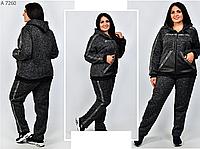 Утепленный спортивный костюм на флисе, с 54-70 размер, фото 1