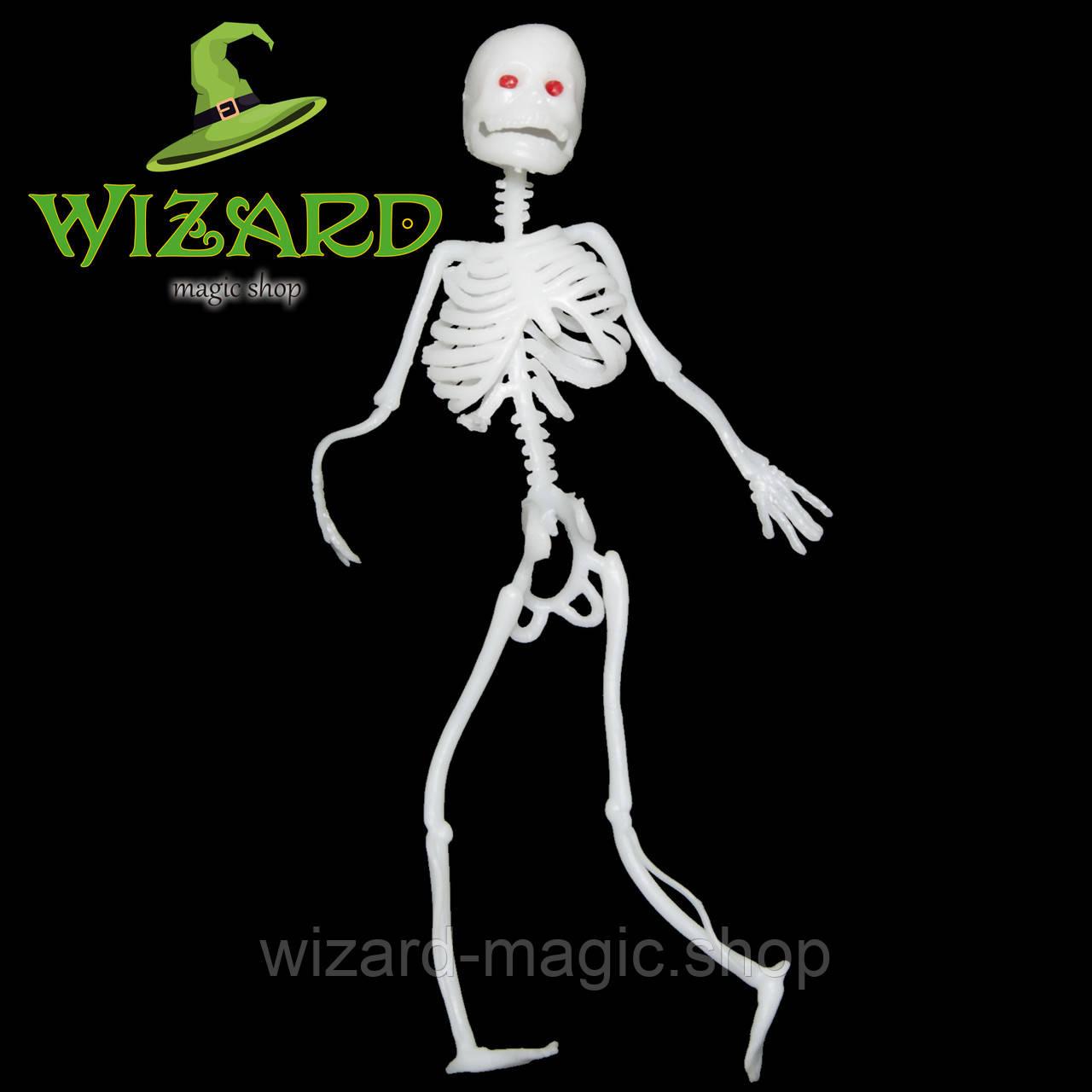 Резиновый скелет (18см) белый