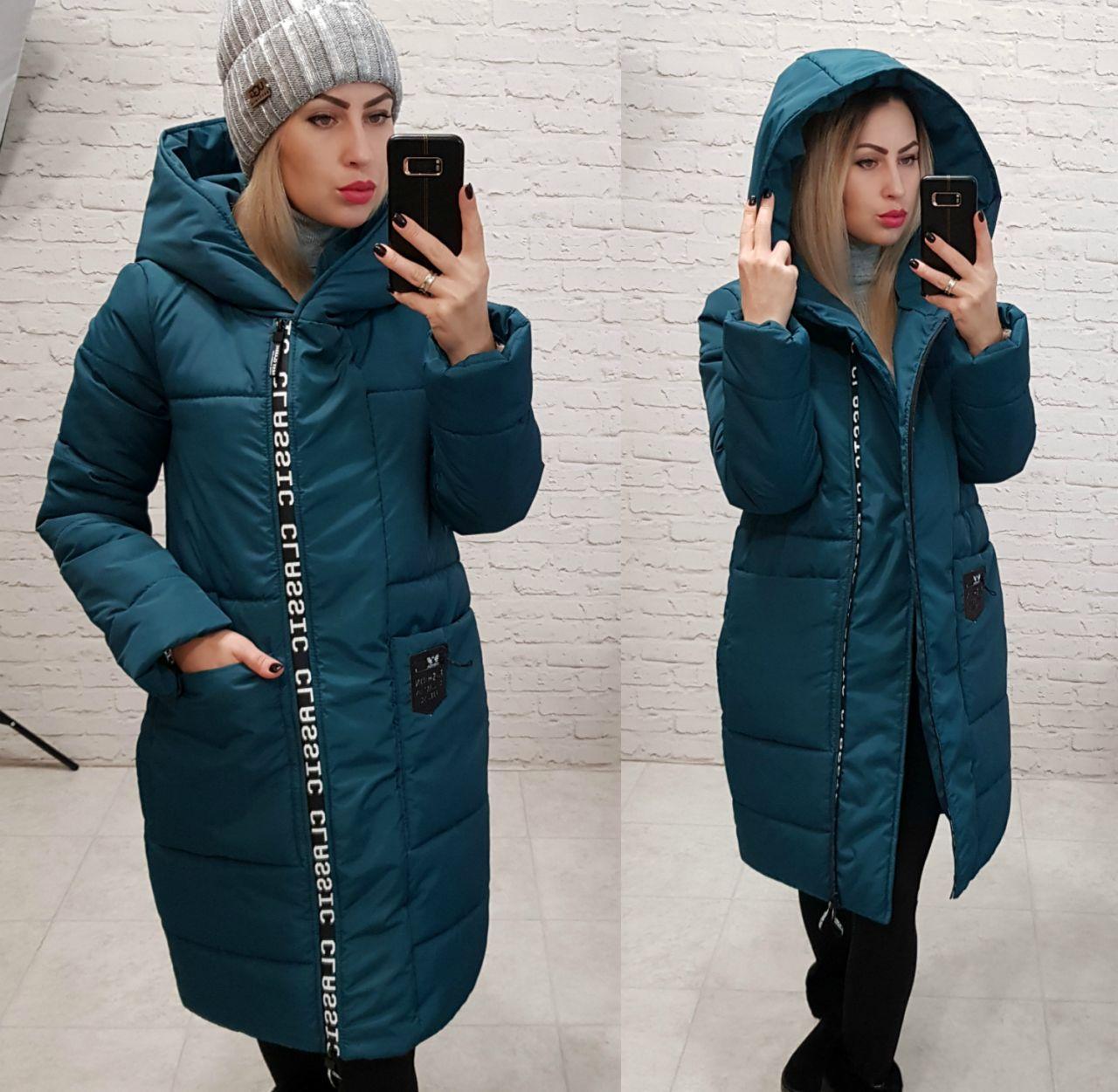 Куртка кокон тепла на зиму арт. 1003 аква