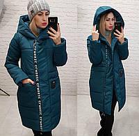 Куртка кокон теплая на зиму арт. 1003 аква