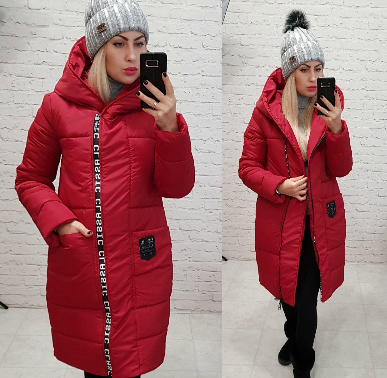 Куртка кокон теплая на зиму арт. 1003 красный
