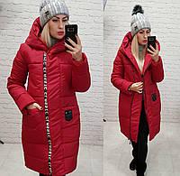 Куртка кокон тепла на зиму арт. 1003 червоний, фото 1