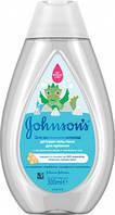 Гель-пена для купания Johnson's Baby детская для маленьких непосед 300 мл