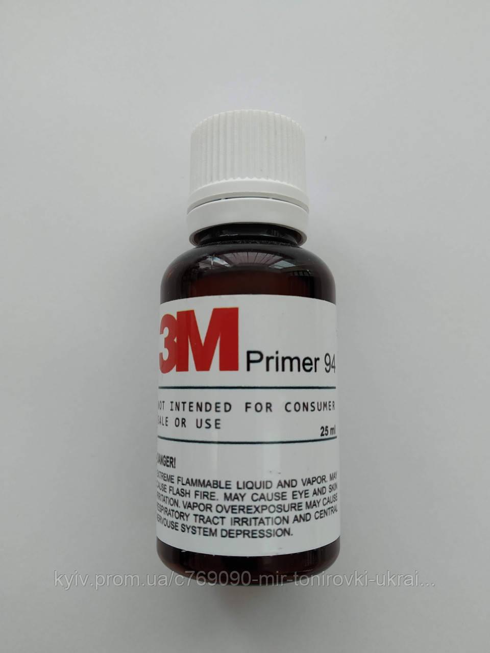 Праймер ЗМ 94 (25 мл)