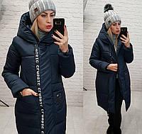 Куртка кокон теплая на зиму арт. 1003 синий