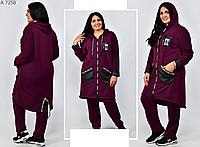 Спортивный костюм с длинным кардиганом большого размера, с 52-66 размер, фото 1
