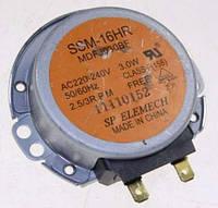 Мотор вращения поддона микроволновки Samsung DE31-10170B SSM-16HR MDFJ030BF