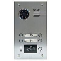 Вызывная IP панель BA-04 v3
