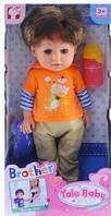 Кукла Baby Born Brother Старший Брат