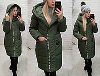 Куртка кокон теплая на зиму арт. 1003 хаки