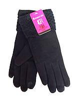 Сенсорные женские перчатки с манжетом трикотаж/флис, черные