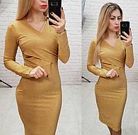 Платье люрекс арт. M322 беж + золото, фото 1