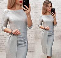 Платье люрекс арт. 824 белый + серебро
