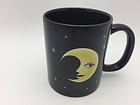 Кружка-чашка хамелеон с терморисунком День\Ночь, фото 1